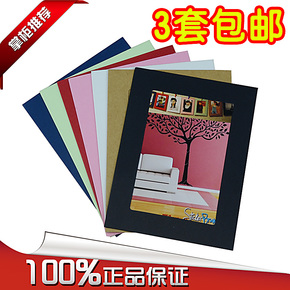 创意像框 悬挂式DIY纸质照片墙牛皮纸相框组合多色 不含麻绳夹子