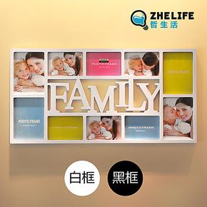 Family 简约现代 欧式 创意组合连体相框墙 挂墙照片墙 相片墙