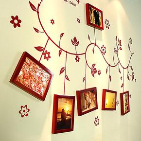 松木实木照片墙相片墙相框墙组合 客厅餐厅画框墙框相片 送 画心