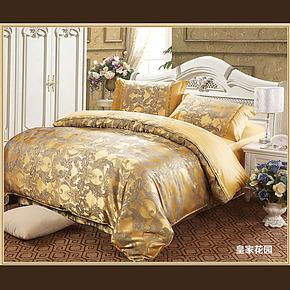 婚庆宫殿豪华套装 仿真丝 天丝炫彩提花四件套 包邮 床笠床单被套
