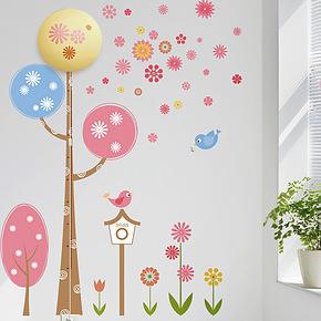 儿童灯饰 创意 装饰 墙贴壁纸灯 卧室床头灯/简约DIY墙壁灯/夜灯
