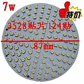包邮LED吸顶灯改造灯板LED光源替换传统D型环型管 节能环保耐用