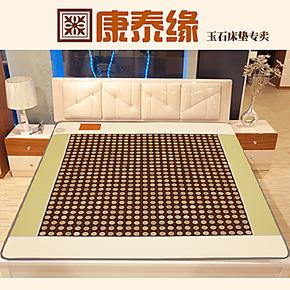 正品玉石床垫锗石床垫双温双控加热床垫保健床垫托玛琳床垫岫岩玉