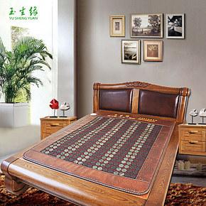 特价玉生缘正品 玉石床垫锗石床垫双温双控加热托玛琳床垫岫岩玉