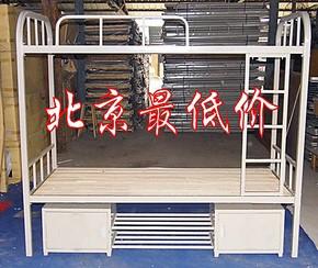 全木坊促销上下床 双层床 加厚上下床 铁艺床 上下铺架子床高低床