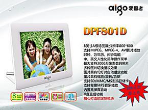 原装 爱国者数码相框DPF801D 903D8寸高清多功能电子相框特 联保