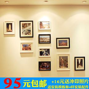 最雨天 10框照片墙组合 实木欧式黑白楼梯照片墙 包邮 送配件
