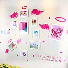 实木照片墙 11框相片贴 送画心送墙贴 创意爱心天使翅膀照片墙