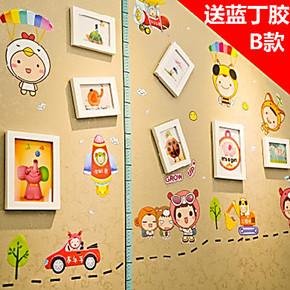 7框实木照片墙 卡通卧室客厅儿童房宝宝相片墙贴 送身高贴 包邮