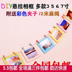 创意家饰 DIY悬挂相片墙 组合照片墙 宝宝纸相框墙 包邮 特价