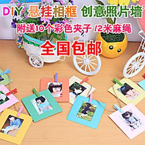 356寸7寸创意组合纸相框 diy悬挂式照片墙麻绳夹子宝宝儿童相片墙