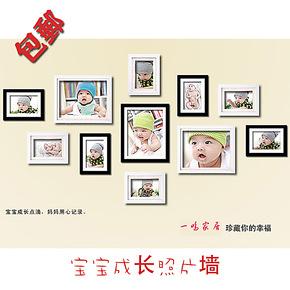 实木地中海相框组合照片墙儿童创意相片墙宝宝成长相框墙特价包邮