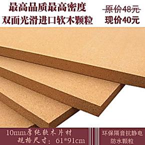 软木板背景墙/公告宣传栏/照片墙/软木墙板/片材/软木留言板/10mm