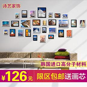 特价相框组合相框墙欧式照片墙画框艺术照结婚礼物创意相片墙组合