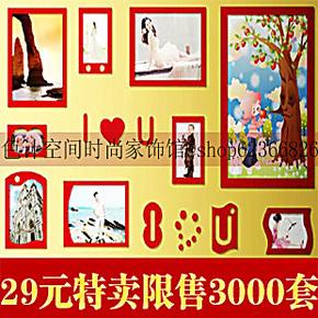 水晶立体墙贴 韩式创意组合相框墙相片照片墙 厂家直销 不含照片