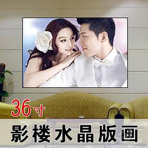 包邮36寸拉米娜水晶版画制作 婚纱照放大定制 diy摆台照片墙定做