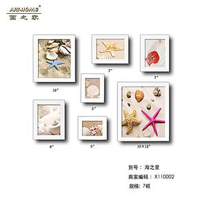 浪漫海景贝壳 北欧式走廊照片墙 宜家相框背景墙 创意组合相片墙