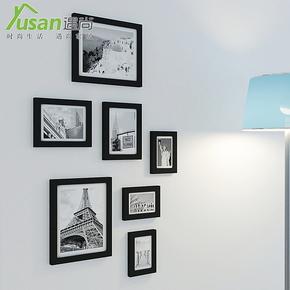 木质欧美韩式田园照片墙创意组合相框墙壁挂装饰品黑色竖放款多色