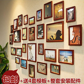 包邮心形实木照片墙相框组合 创意客厅沙发电视背景画框相片墙