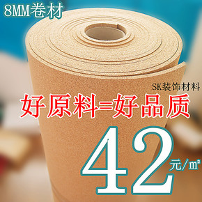 8MM卷材/软木板/软木墙板/软木留言板/宣传栏/背景墙/照片墙