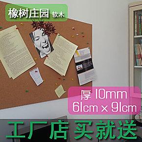 优质出口软木板\留言板\宣传栏\片材\软木墙板\软木照片墙10mm
