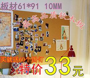 出口高密度软木墙板 宣传栏 软木留言板 软木板 照片墙 10mm厚