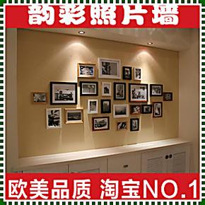 百特好 实木照片墙欧式 23框创意相片墙 相框组合相框墙SH-2301