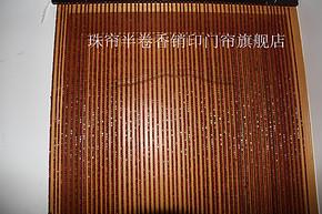 【定制】荷木珠门帘 天然实木环保珠帘 加密防蚊 玄关客厅隔断