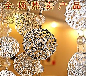 金属珠帘镂空花片特价销售珠帘玄关隔断水晶珠帘挂帘门帘时尚大气