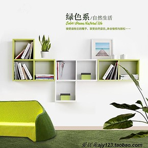 创意搁板柜隔板书架置物柜简约储物柜壁柜酒柜自由组合简易方格柜