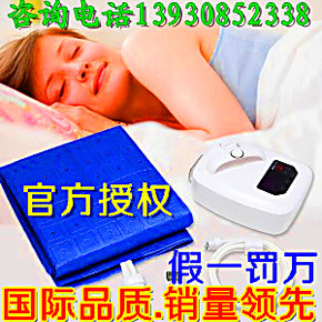 智能空调水冷暖床垫竹炭棉养生垫水暖床垫单双人水暖电热毯看今朝