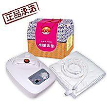 单人旋钮水恒温 水暖毯 水冷暖无辐射水控温冷暖空调床垫(棉)