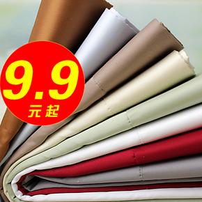 1200根埃及棉保健枕套 纯棉贡缎单人小号记忆慢回弹枕袋 5折特价