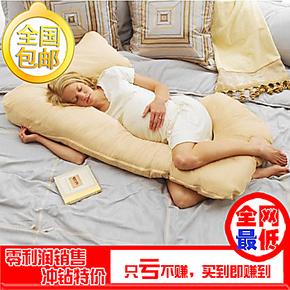 孕妇枕头翼然护腰枕侧睡 孕妇抱枕U型侧卧双边枕套
