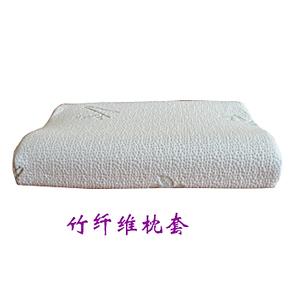 50CM60CM乳胶记忆枕套 奢华天绒枕套 透气竹纤维汗衫布枕头套子