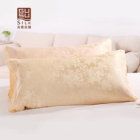 古素 100%真丝 双面桑蚕丝 真丝枕套 丝绸枕头套 美容抗皱枕套