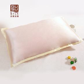 古素 双面桑蚕丝 真丝枕套 丝绸枕头套 美容抗皱枕套 100%真丝