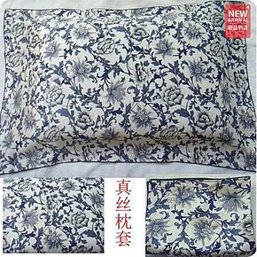 丝质生活 双面真丝 100桑蚕丝 有框枕套 印花真丝枕套 复古青花
