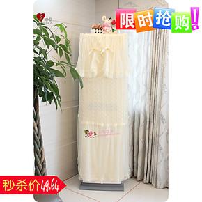 韩式田园蕾丝布艺豪华柜机立式空调罩空调套防尘罩子2-3p 水波纹