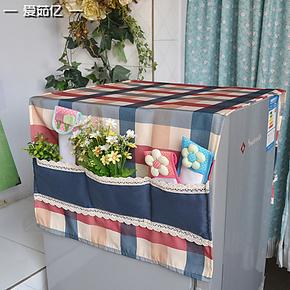 布艺冰箱盖巾家电冰箱巾/冰箱罩防尘罩/对开门多用巾双开门收纳袋