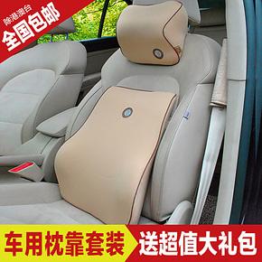 吉吉GiGi记忆棉汽车头枕护颈枕 车用腰靠垫腰枕腰垫 靠枕靠垫套装
