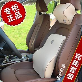 正品GiGi太空记忆棉汽车腰靠 车用腰枕腰垫 头枕颈枕靠枕靠垫套装