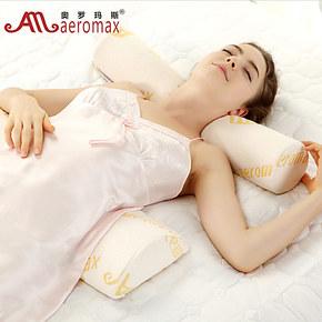 奥罗玛斯 腰枕颈枕两件套记忆枕 曲度孕妇睡眠护颈枕保健颈椎枕头