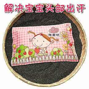 儿童蚕沙枕头 蚕砂枕 小孩枕头 儿童保健枕头 夏凉枕头 含枕头套
