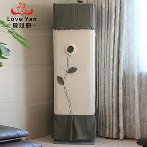 美的海尔格力大3p 2p柜式空调罩柜机布艺全包3匹立式空调套防尘罩