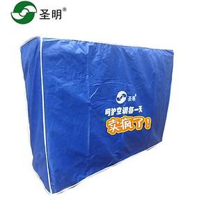 空调防尘罩全包封闭保护套格力春兰美的挂式防晒室外挂机罩3p特价