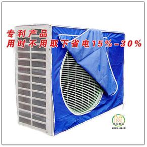 空调罩空调外机罩防雨防晒套防尘套格力室外空调罩挂机空调罩促销