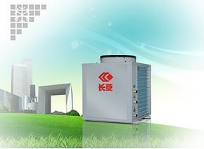 十大品牌 长菱空气能热泵热水器商用3-10匹(直热机型) 原装正品