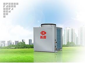 十大品牌 长菱空气能热泵热水器商用3-13匹(循环机型) 原装正品