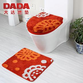 【装修节】DADA大达地垫吸水防滑浴室防滑垫马桶垫马桶三件套